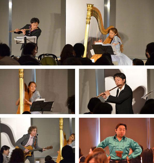 第5回「0歳からの知育コンサート」フルート meets ハープ