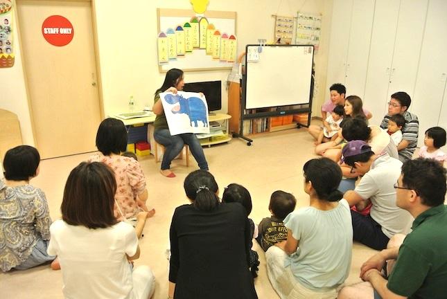 English at SEIBU