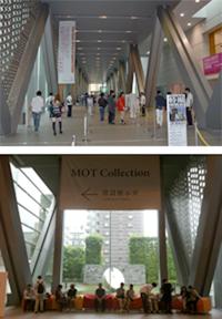 第19回東京都現代美術館