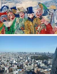 第21回アートツアー「ジェームズ・ アンソール-写実と幻想の系譜-」